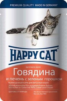 Паучи Happy Cat для кошек Говядина и Печень с зеленым горошком