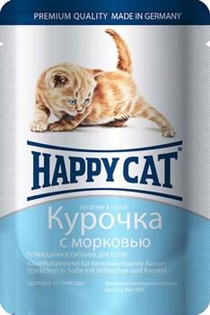 Паучи Happy Cat для котят Курочка с морковью