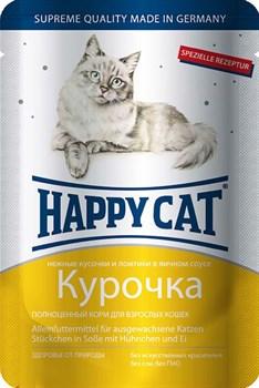 Паучи Happy Cat для кошек Курочка в яичном соусе