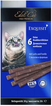 Лакомство Edel Cat для кошек деликатесные колбаски с лососем и форелью