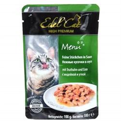 Паучи Edel Cat для кошек индейка/ утка в соусе 100гр - фото 5178