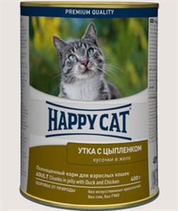 Консервы Happy Cat для кошек утка/ цыпленок в желе 400 гр - фото 5187