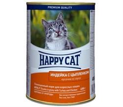 Консервы Happy Cat для кошек индейка/ цыпленок в соусе 400 гр - фото 5188