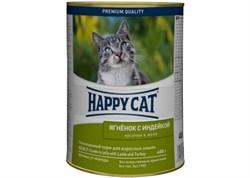 Консервы Happy Cat для кошек ягненок/индейка в желе 400 гр - фото 5190