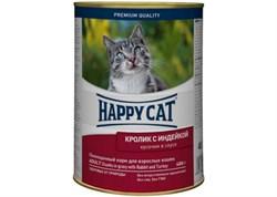 Консервы Happy Cat для кошек кролик/ индейка в соусе 400 гр - фото 5191