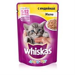Вискас пауч д/котят Желе с Индейкой - фото 5204