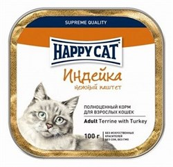 Паштет Happy Cat для кошек индейка 100 гр - фото 5354