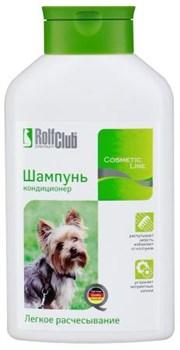 ROLF CLUB Шампунь легкое расчесывание для собак 400мл - фото 5423