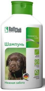 ROLF CLUB Шампунь нежная забота для щенков 400мл - фото 5425