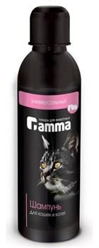 Гамма шампунь для котят и кошек 250мл - фото 5426