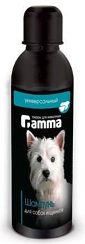 Гамма шампунь для собак и щенков 250мл - фото 5430
