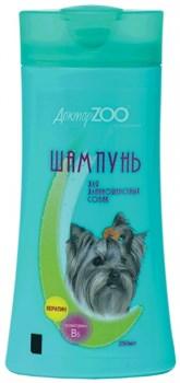 Доктор ZOO Шампунь для длиношерсных собак 250мл - фото 5432