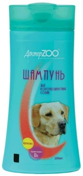 Доктор ZOO Шампунь для короткошерстных собак 250мл - фото 5437