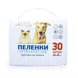 Пеленки впитывающие для животных 60х40 30 шт - фото 5461