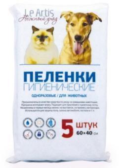 Пеленки впитывающие для животных 60х40 5 шт - фото 5467