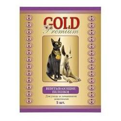 Пеленки Gold Premium для животных 60х40 5 шт - фото 5471