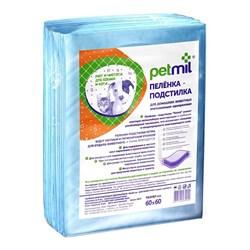 Пеленки Petmil впитывающие 60*60 5 шт - фото 5476