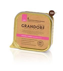 Консервы Grandorf для щенков курица/ рис 150 г. - фото 5490