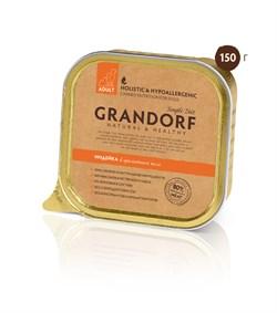 Консервы Grandorf для собак Индейка 150 г. - фото 5491