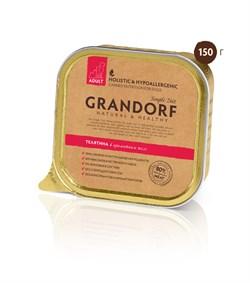 Консервы Grandorf для собак Телятина 150 г. - фото 5493