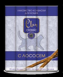 Лакомство CLAN Classic для кошек мясные колбаски с лососем 25 гр - фото 5585