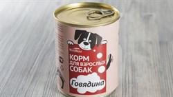 Корм для собак Говядина - фото 5713