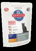 Hill's Science Plan Mature Adult 7+ Sterilised Cat Chicken для пожилых стерилизованных кошек старше 7 лет Курица