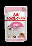 Паучи Royal Canin Kitten Instinctive в соусе для котят