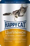 Паучи Happy Cat для кошек Цыпленок и Печень с морковью