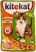 Китекат  пауч д/кошек Индейка в соусе 85г