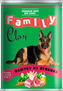 CLAN  FAMILY консервы д/собак 970г паштет из ягненка