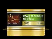 CLAN De File консервы для котят 100 г Телятина.