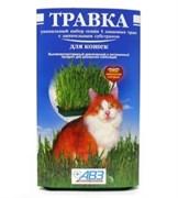 Травка для кошек (лоток)