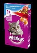 Вискас  сух.д/стерилизованных кошек Говядина 350г