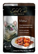 Паучи Edel Cat для кошек гусь/печень в желе 100гр