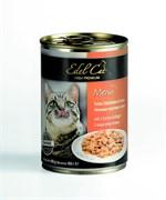 Консервы Edel Cat для кошек 3 вида мяса в соусе 400 гр