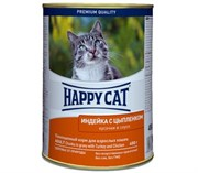 Консервы Happy Cat для кошек индейка/ цыпленок в соусе 400 гр