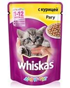 Вискас пауч д/котят Рагу с Курицей 85г