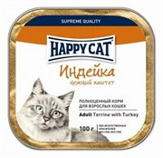 Паштет Happy Cat для кошек индейка 100 гр