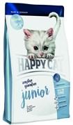 Happy Cat Sensitive Junior для котят с 5-ти недель гиппоалергенный 300 гр