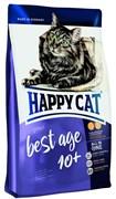 Happy Cat  Senior 10+ для пожилых кошек 1,4 кг.