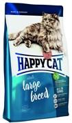 Happy Cat Adult Large Breed для кошек крупных пород 300 гр.
