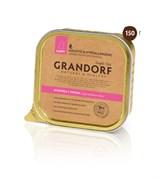 Консервы Grandorf для щенков курица/ рис 150 г.