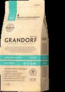 Grandorf 4Meat&Rice PROBIOTIC INDOOR для кошек 4 мяса с рисом 400гр