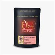 Пауч CLAN De File для кошек Телятина в томатном соусе 85 г