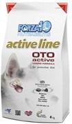Forza Oto Active Полноценный диетический корм для собак 4кг