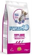 Forza Полноценный сухой корм для щенков мелких и средних пород Рыба 2кг