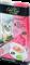 Лакомство Edel Cat для кошек крем-суп с лососем, нормализация пищеварения